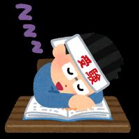 juken_sleep_inemuri_man.png